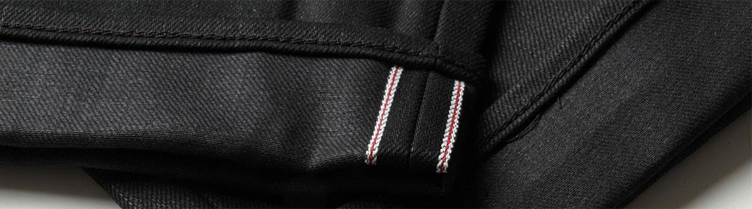 Japanske jeans