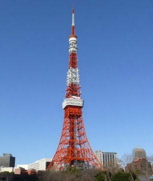 Tokyo Tower - tårnet