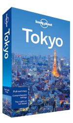 Hvad skal man se i Tokyo? Få svarene i Tokyo City Guide fra Lonely Planet